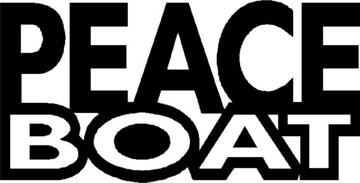 pb_logo_1.jpg